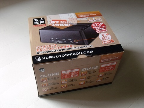 クローン機能付きHDDスタンド(玄人志向製)
