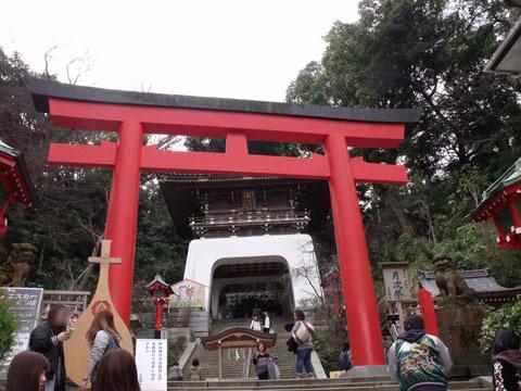 江ノ島神社の入り口