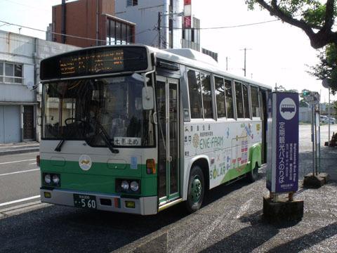 バスで本宮大社へ