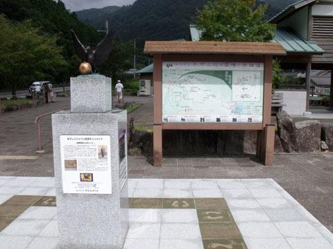 なでしこジャパンの記念モニュメント