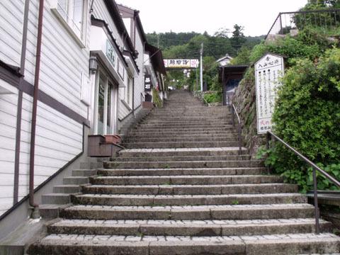 表参道の階段