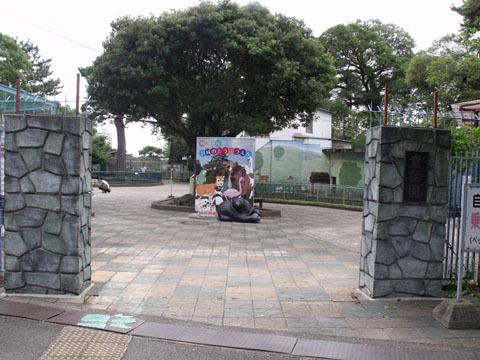 南の丸跡にある動物園