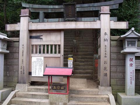 登山口の門