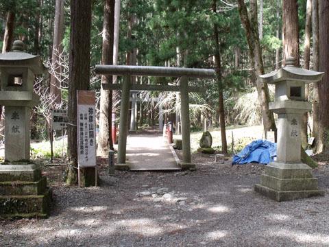 弥彦山登山道の入り口