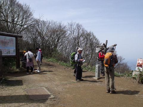 九合目、登山道合流地点