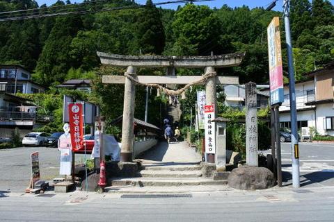 山寺日枝神社の入り口