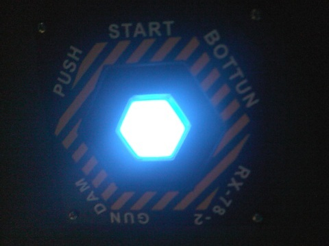怪しげに光るボタン
