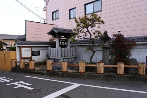 中山道赤坂宿の本陣跡地