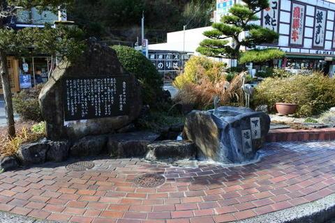 駅前広場にあるミニ温泉