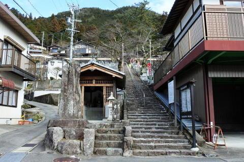 温泉寺 入口の階段