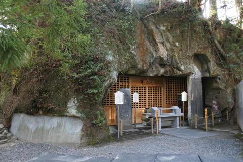 入口横にある法身窟