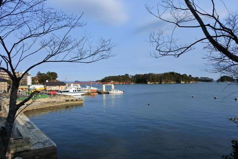 五大堂の島から見た福浦島