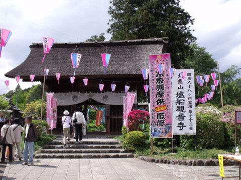 入り口の山門