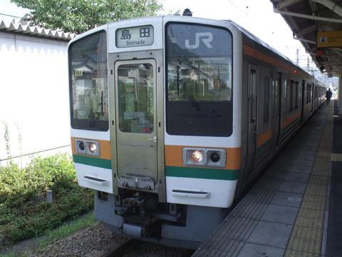 JR東海211系(興津駅で撮影)