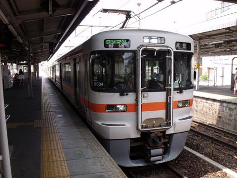 武豊線313系