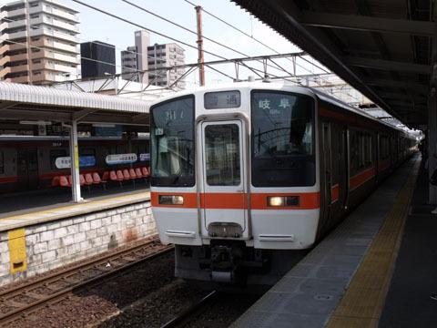 再び東海道線へ