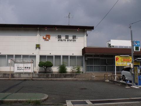 熱田駅で下車