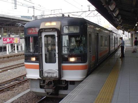 快速みえ(キハ75形)