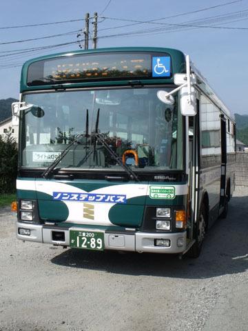 代行バスが運行している