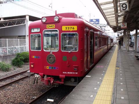 おもちゃ電車の実車(和歌山駅にて撮影)