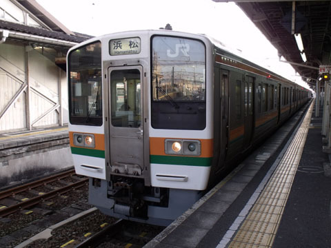 沼津で再び東海道線へ
