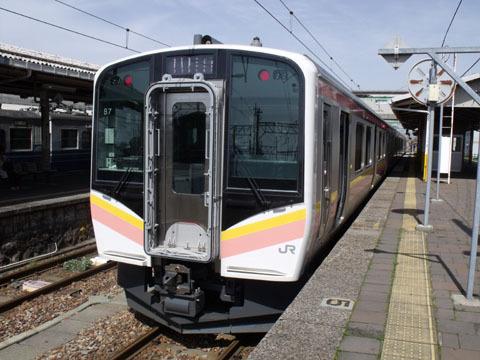 東三条行きの電車