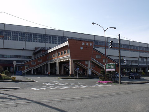 浦佐駅で下車