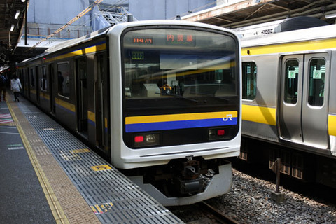 房総ローカル列車用の209系