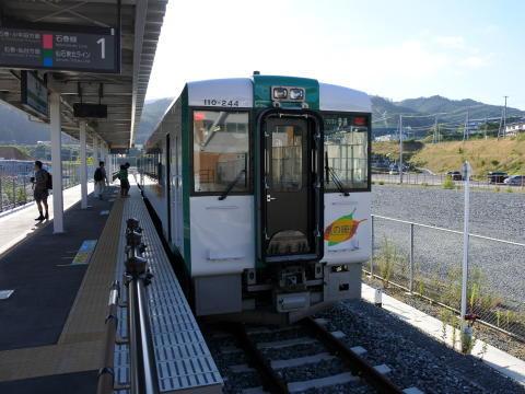 終点の女川駅に到着