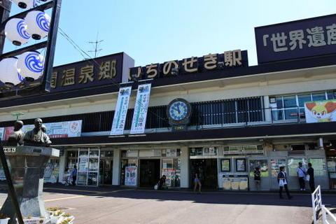 一関駅に到着