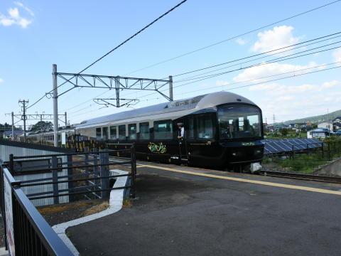 臨時列車の「ジパング」