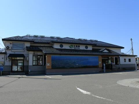 駅舎は部分的に改修されている