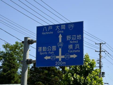 横浜といっても神奈川県の横浜ではない