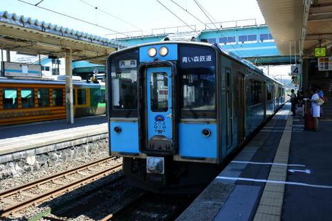 再び青い森鉄道線