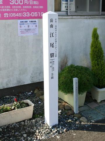 日本一市民のキモチが盛り上がっている駅