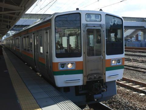再び東海道本線に乗車