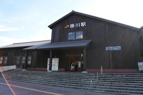 JR掛川駅は木造風