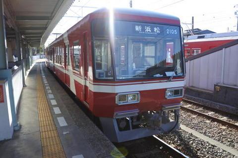西鹿島で遠州鉄道線に乗り換え