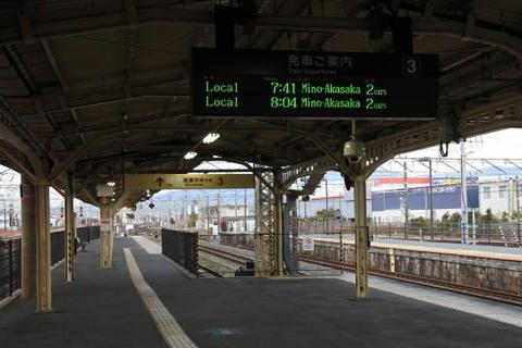 赤坂支線のホーム