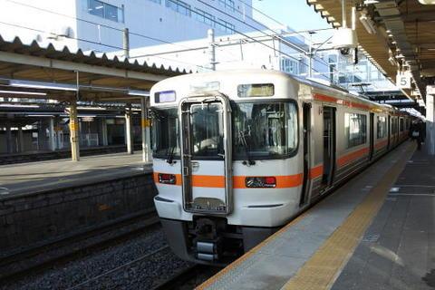 岐阜方面の電車に乗り換え