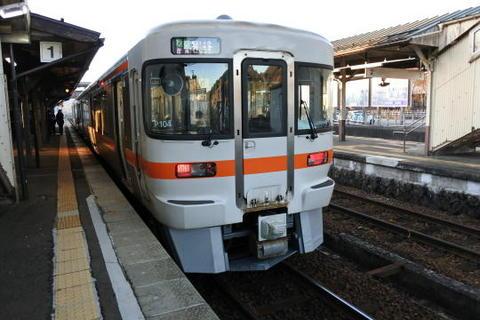飛騨古川駅に到着