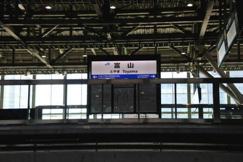 目の前は新幹線ホーム