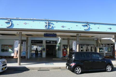 とやま鉄道線の魚津駅