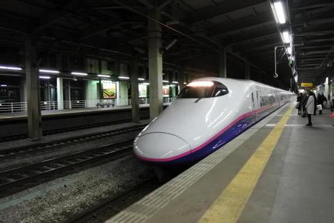 東京行きの列車が到着