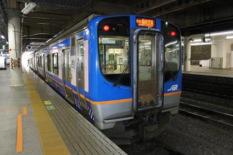 仙台空港線の車両