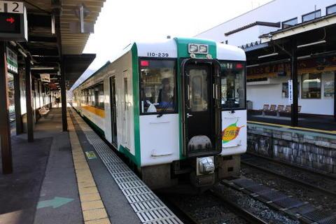 鳴子温泉駅に到着