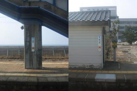 府屋と勝木駅