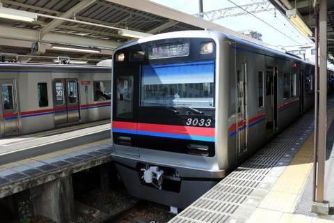 京成成田駅にて撮影