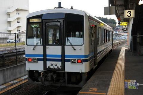江津行きの普通列車