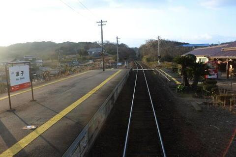 波子(はし)駅